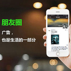朋友圈-Wechat Moments